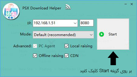 PSX-Download-Helper-Eng