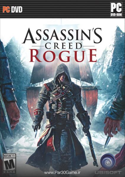 دانلود بازی Assassin's Creed Rogue برای PC,دانلود بازی Assassin's Creed Rogue برای کامپیوتر,سیستم مورد نیاز بازی Assassin's Creed Rogue, بازی اساسین کرید