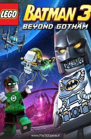 دانلود بازی LEGO Batman 3 Beyond Gotham برای PC,دانلود بازی LEGO Batman 3 Beyond Gotham برای کامپیوتر,سیستم مورد نیاز بازی LEGO Batman 3 Beyond Gotham, لگو