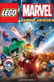 دانلود بازی Lego Marvel Super Heroes برای PC, دانلود بازی Lego Marvel Super Heroes برای کامپیوتر, دانلود نسخه BlackBox, دانلود بازی Lego Marvel Super Heroes