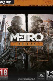 دانلود بازی Metro Redux برای PC, دانلود بازی Metro Redux برای کامپیوتر, سیستم مورد نیاز بازی Metro Redux,دانلود بازی Metro 2033,دانلود بازی Metro last light