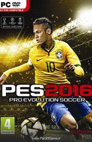 دانلود بازی Pro Evolution Soccer 2016 برای PC,دانلود بازی PES 2016 برای کامپیوتر,سیستم مورد نیاز بازی Trine Pro Evolution Soccer 2016, دانلود بازی فوتبال