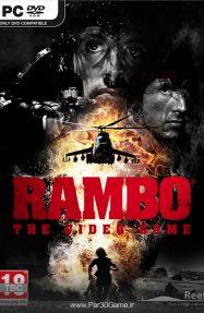 دانلود بازی Rambo The Video Game برای PC,دانلود بازی Rambo The Video Game برای کامپیوتر,سیستم مورد نیاز بازی Rambo The Video Game, دانلود بازی رامبو