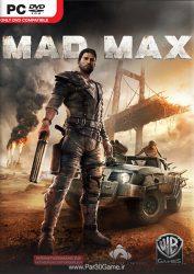 دانلود بازی Mad Max برای PC,دانلود بازی Mad Max برای کامپیوتر,سیستم مورد نیاز بازی Mad Max, دانلود بازی تیراندازی, دانلود بازی مکس دیوانه, مد مکس