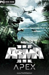 دانلود بازی Arma 3 Apex برای PC,دانلود بازی Arma 3 Apex برای کامپیوتر,سیستم مورد نیاز بازی Arma 3 Apex, دانلود بازی Arma 3 Apex