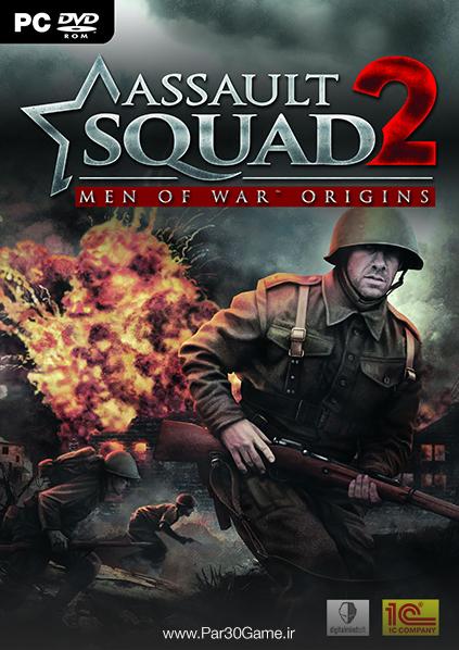 دانلود بازی Assault Squad 2 Men of War Origins برای PC,دانلود بازی Assault Squad 2 Men of War Origins برای کامپیوتر,سیستم مورد نیاز بازی Assault Squad 2