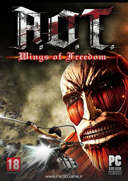دانلود بازی Attack on Titan Wings of Freedom برای PC,دانلود بازی Attack on Titan Wings of Freedom برای کامپیوتر,سیستم مورد نیاز بازی Attack on Titan