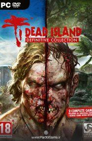 دانلود بازی Dead Island Definitive Edition برای PC,دانلود بازی Dead Island برای کامپیوتر,سیستم مورد نیاز بازی Dead Island, دانلود بازی Dead Island