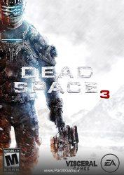 دانلود بازی Dead Space 3 برای PC,دانلود بازی Dead Space 3 برای کامپیوتر,سیستم مورد نیاز بازی Dead Space 3, بازی Dead Space 3, دانلود بازی