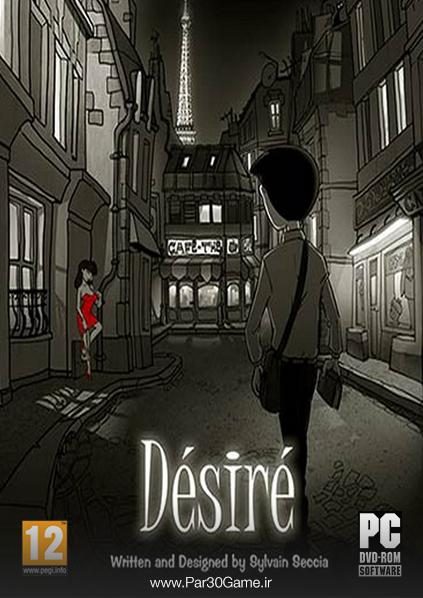 دانلود بازی Desire برای PC,دانلود بازی Desire برای کامپیوتر,سیستم مورد نیاز بازی Desire,دانلود بازی Desire,دانلود بازی پازل