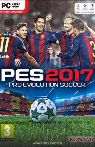 دانلود بازی PES 2017 برای PC, دانلود بازی PES 2017 برای کامپیوتر, سیستم مورد نیاز بازی Pro Evolution Soccer 2017 , بازی PES 2017 با لینک مستقیم