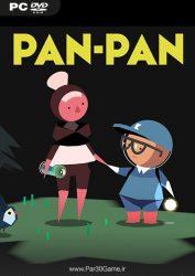 دانلود بازی Pan-Pan Planetary Pack برای PC,دانلود بازی Pan-Pan Planetary Pack برای کامپیوتر,سیستم مورد نیاز بازی Pan-Pan Planetary Pack, دانلود بازی Pan-Pan