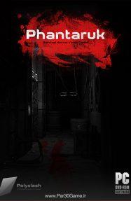 دانلود بازی Phantaruk برای PC,دانلود بازی Phantaruk برای کامپیوتر,سیستم مورد نیاز بازی Phantaruk, دانلود کرک بازی Phantaruk نسخه کرک شده