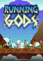دانلود بازی Running Gods برای PC, دانلود بازی Running Gods برای کامپیوتر, سیستم مورد نیاز بازی Running Gods, دانلود بازی Running Gods با لینک مستقیم