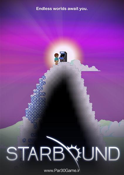 دانلود بازی Starbound برای PC,دانلود بازی Starbound برای کامپیوتر,سیستم مورد نیاز بازی Starbound, بازی Starbound برای رایانه