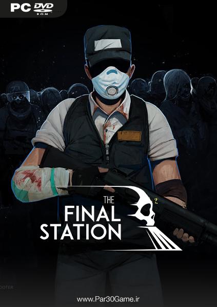 دانلود بازی The Final Station برای PC,دانلود بازی The Final Station برای کامپیوتر,سیستم مورد نیاز بازی The Final Station, بازی The Final Station