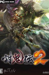 دانلود بازی Toukiden 2 برای کامپیوتر