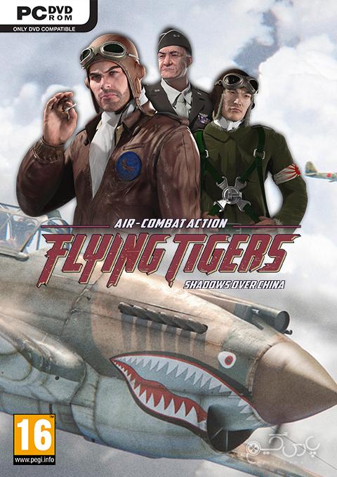 دانلود بازی Flying Tigers: Shadows Over China برای PC