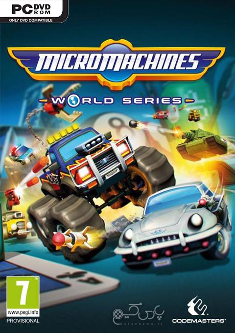 دانلود بازی Micro Machines World Series برای PC