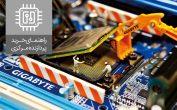 راهنمای خرید پردازنده مرکزی (CPU) – تابستان 96