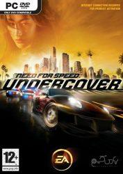 دانلود بازی Need for Speed: Undercover برای PC