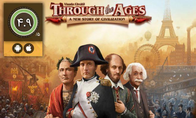 دانلود بازی Through the Ages برای اندروید و آیفون کامل