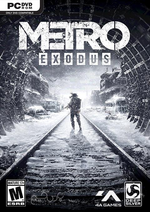 دانلود بازی Metro Exodus برای PC