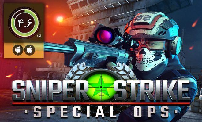 دانلود بازی Sniper Strike Special Ops برای اندروید و آیفون