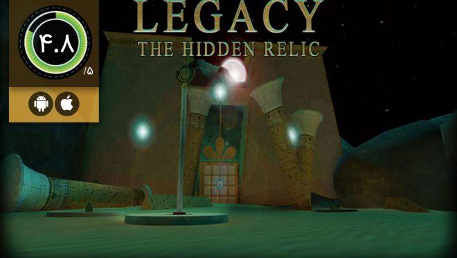 دانلود بازی Legacy 3 - The Hidden Relic برای اندروید و آیفون