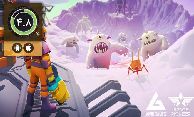 دانلود بازی Space Pioneer برای اندروید و آیفون