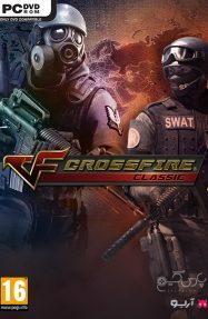 دانلود بازی Crossfire Classic برای PC