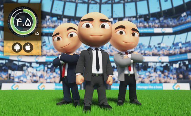 دانلود بازی Online Soccer Manager برای اندروید و آیفون