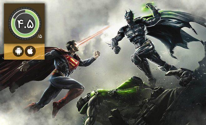 دانلود بازی Injustice: Gods Among Us برای اندروید و آیفون