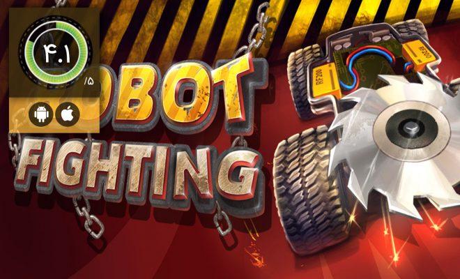 دانلود بازی Robot Fighting 2 - Minibots 3D برای اندروید و آیفون