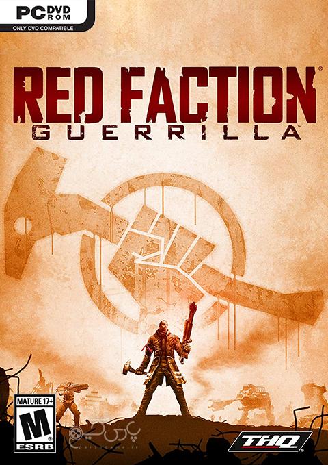دانلود بازی Red Faction Guerrilla برای PC