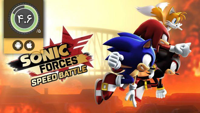 دانلود بازی Sonic Forces برای اندروید و آیفون