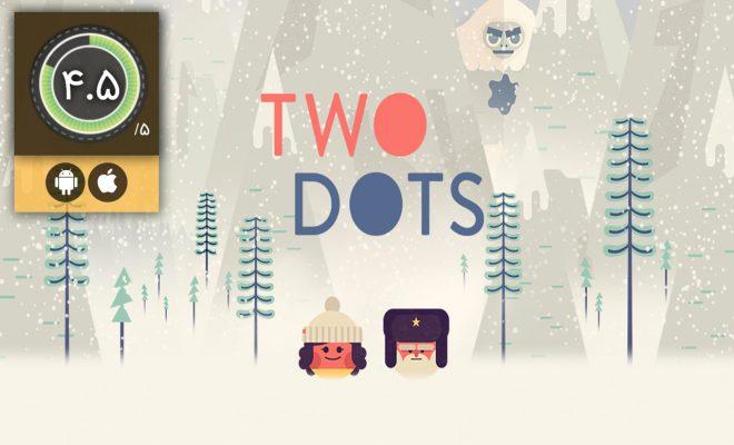 دانلود بازی Two Dots برای اندروید و آیفون