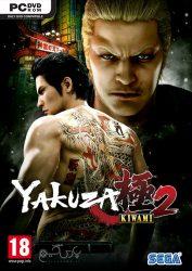 دانلود بازی Yakuza Kiwami 2 برای PC