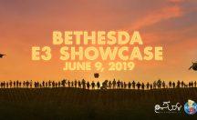 Bethesda Softworks e3 2019