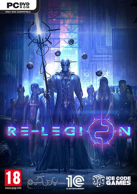 دانلود بازی Re Legion Holy Wars برای PC