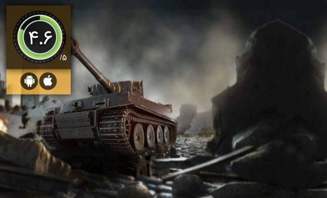 دانلود بازی War Machines برای اندروید و آیفون کامل