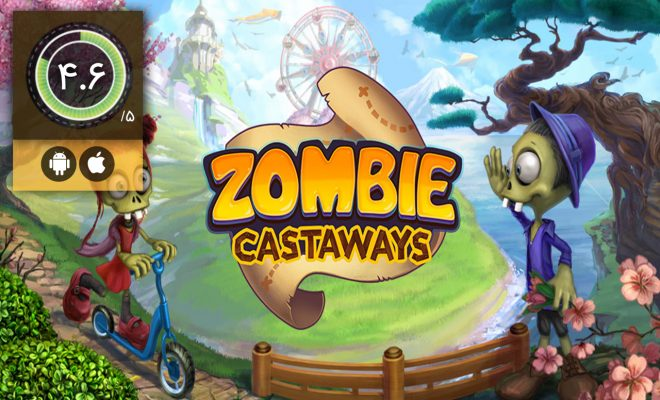 دانلود بازی Zombie Castaways برای اندروید و آیفون