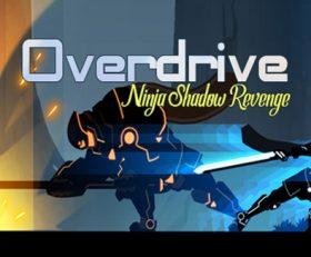 Overdrive Premium