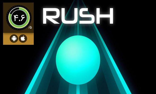 دانلود بازی Rush برای اندروید و آیفو