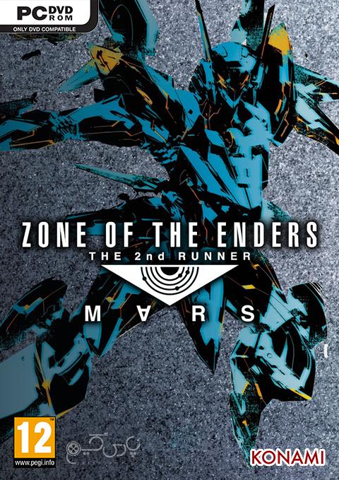 دانلود بازی Zone of the Enders The 2nd Runner Mars برای PC