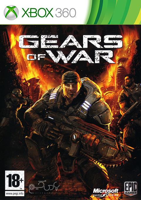 دانلود بازی Gears of War برای XBOX 360
