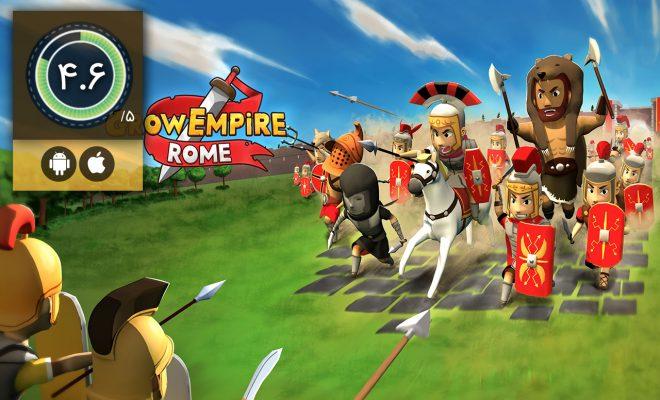دانلود بازی Grow Empire Rome برای اندروید و آیفون