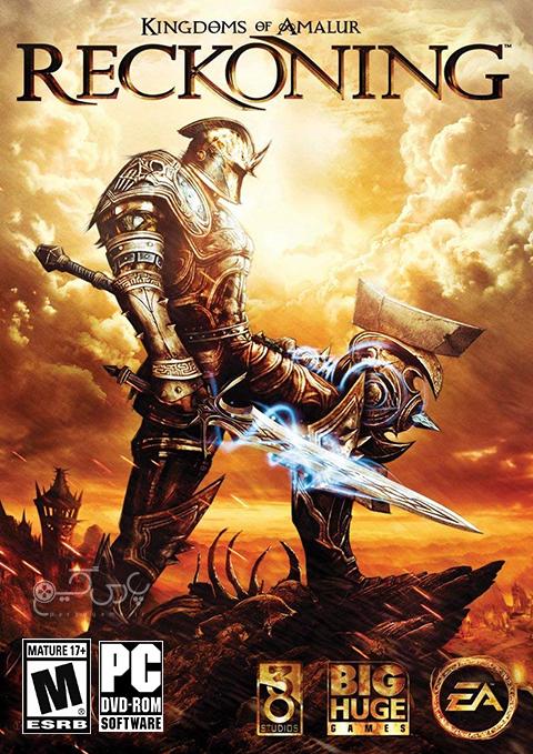 دانلود بازی Kingdoms of Amalur Reckoning برای PC