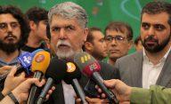 بازدید وزیر فرهنگ و ارشاد اسلامی از جام قهرمانان بازیهای ویدیویی ایران