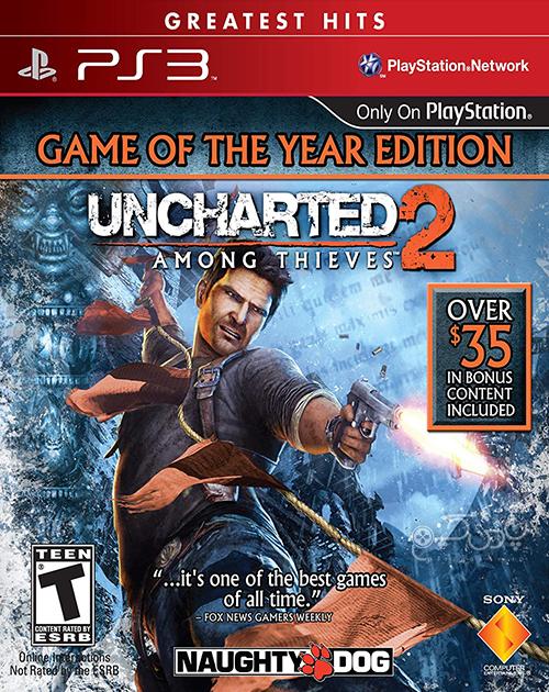 دانلود بازی Uncharted 2 Among Thieves برای PS3
